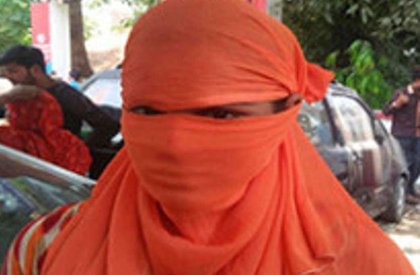 एक साल तक शादी का झांसा देता रहा यह युवक, अब पुलिस से इसलिए गुहार लगा रही यह युवती