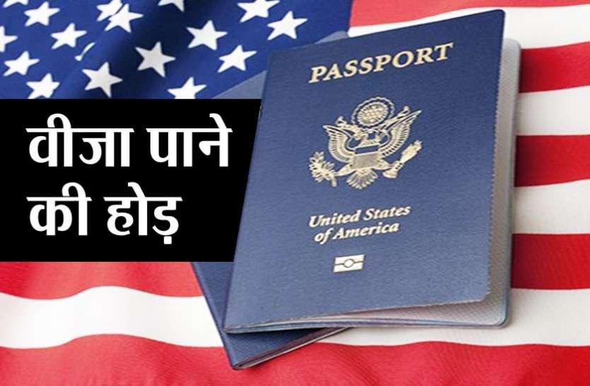 पैसे के दम पर आप भी हासिल कर सकते हैं अमरीकी नागरिकता