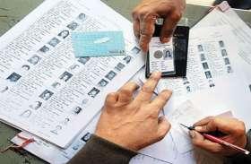lok sabha election 2019 : युवाओं के हाथ में जीत की कुंजी, अकेली पर्ची से नहीं डाल पाएंगे वोट