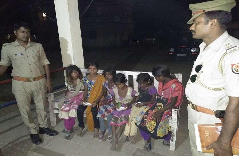 अंधेरे में बैठीं थीं 6 लड़कियां, पूछा तो कहा घर गए तो बवाल हो जाएगा, पुलिस वाले बने मसीहा
