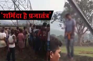 Video: पश्चिम बंगाल में एक और शव मिलने से बढ़ा तनाव, विजयवर्गीय बोले - प्रजातंत्र शर्मिंदा है