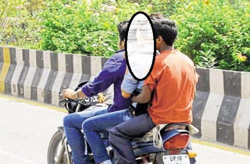 Breaking भाई के साथ जा रही लड़की को दिनदहाड़े दो बदमाशों ने किया अगवा, बाइक से जंगल में लेकर भागे