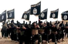 ISIS में भर्ती के लिए भारत के इस इलाके में चल रहा था ट्रेनिंग कैम्प, NIA की चार्जशीट में हुआ खुलासा