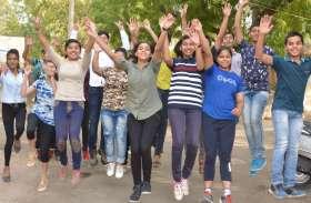 इस बार सबसे खास रहा अलवर का सीबीएसई का दसवीं कक्षा का परिणाम, जानकर आप भी हो जाएंगे खुश