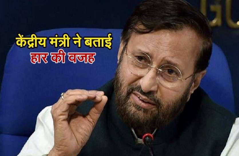 गरीब और गरीबी पर केन्द्रीय मंत्री प्रकाश जावडेकर ने दिया बडा बयान