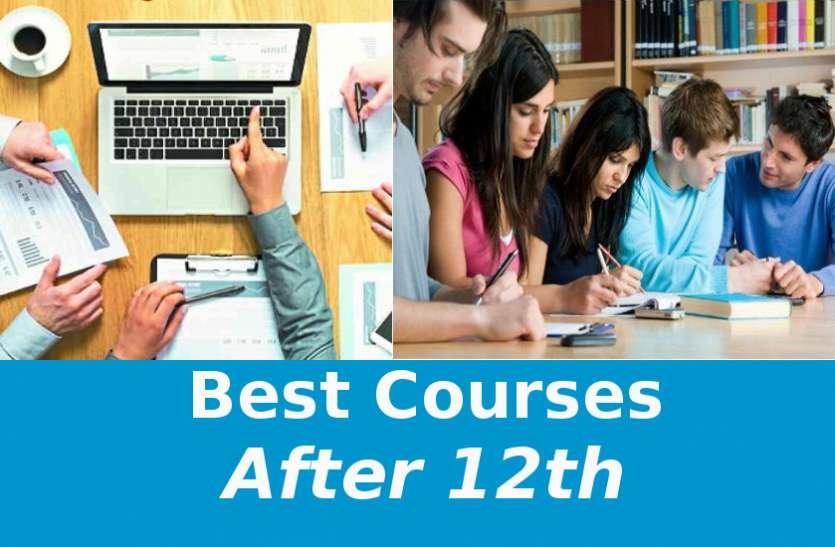 Best Courses After 12th : बेहतरीन करियर के लिए बारहवीं के बाद इस प्रकार करें कोर्स का चयन, यहाँ पढ़ें