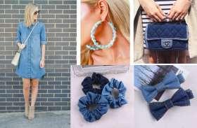 लेटेस्ट फैशन ट्रेंड्स : आजमाइए डेनिम एसेसरीज