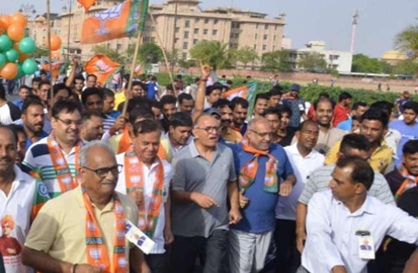 आए थे कार्यकर्ताओ में जोश भरने, चंद कदम चल कर खुद ही पस्त हो गए ,,,आखिर प्रदेश भाजपा के ये नेता क्यों नहीं दौड सके मोदी मैराथन में
