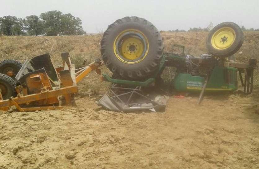 खेत में प्लाऊ करते समय ट्रैक्टर पलटा, चालक की दब कर मौत