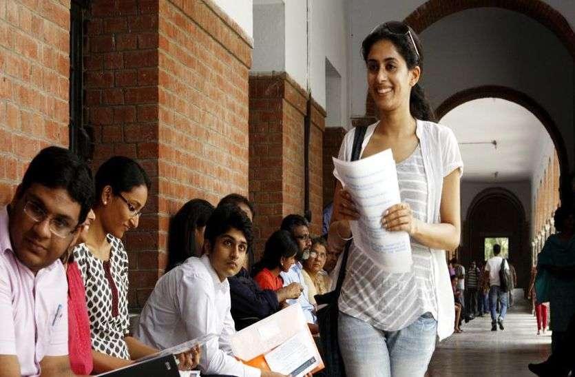 सरकारी महाविद्यालयों में कल से शुरू होगी प्रवेश प्रक्रिया,बगैर रिजल्ट आए ही मिलेगा अगली कक्षा में प्रवेश
