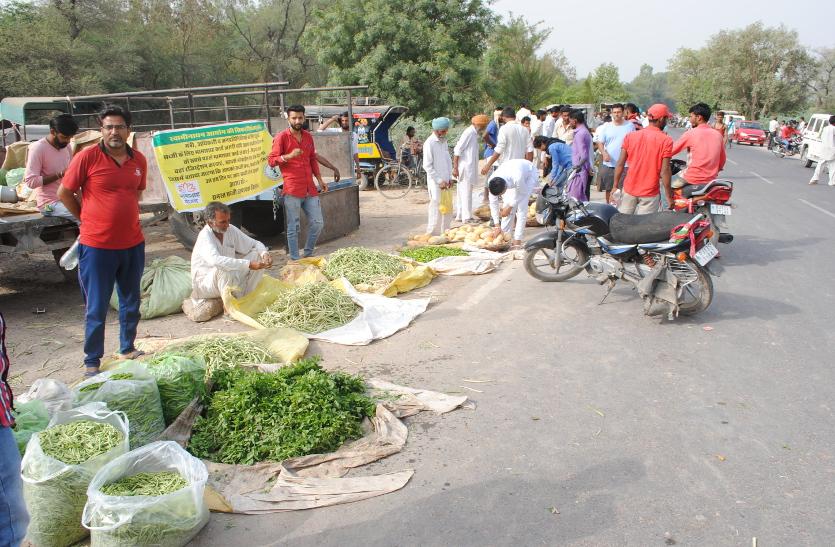 आज से डीएवी स्कूल के पास दूध-सब्जी की बिक्री