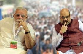 UP में मोदी सरकार की टेंशन बढ़ाएगी ये बड़ी सियासी पदयात्रा, भाजपा के दो दिग्गज नेता करेंगे शिरकत