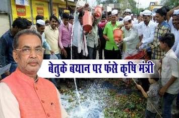 अन्नदाताओं पर बेतुके बयान को लेकर कृषि मंत्री राधा मोहन सिंह पर मामला दर्ज