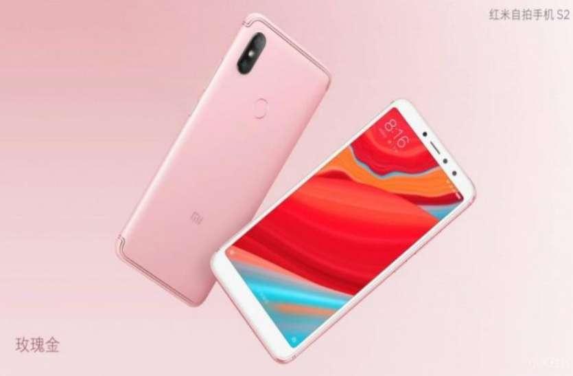 लॉन्च से पहले Xiaomi Redmi Y2 के प्राइज का हुआ खुलासा, यहां पढ़िए कीमत