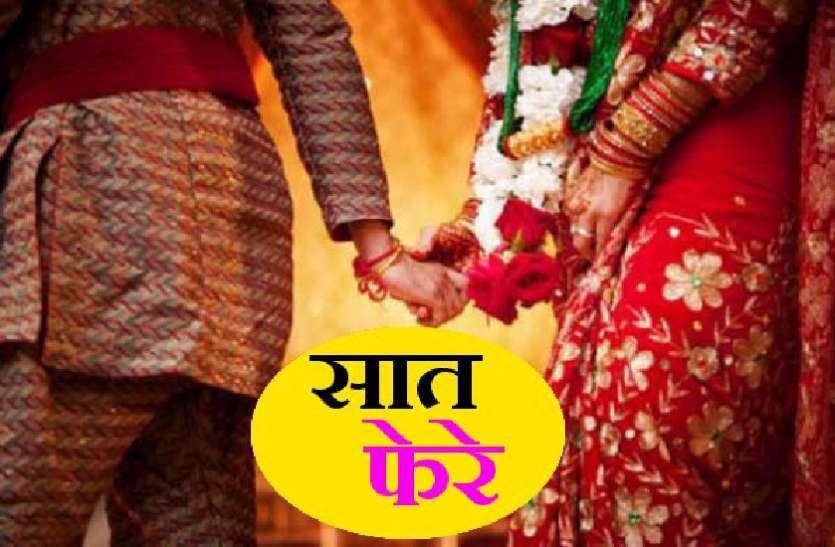 मार्च माह में करना चाहते हैं बच्चों का ब्याह, तो जानें कब हैं शादी, विवाह के शुभ मुहूर्त