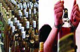 सोपस्टोन के कट्टाेें के नीचे  दबाकर बॉर्डर पार ले जाई जा रही थी लाखाेें की शराब,  खेरवाड़़ा़ पुलिस ने बरामद किए 350 कार्टन