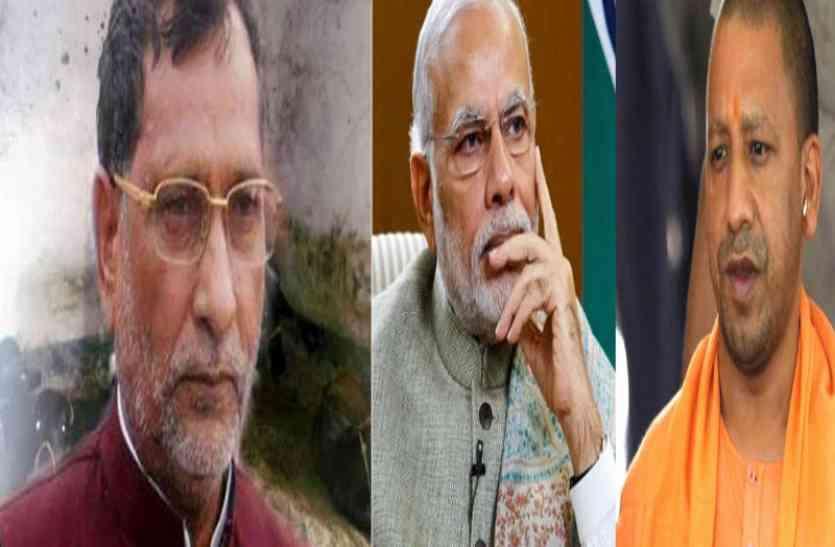 सपा के दिग्गज नेता का बड़ा बयान, कैराना और नूरपुर चुनाव में दंगा कराना चाहती थी बीजेपी