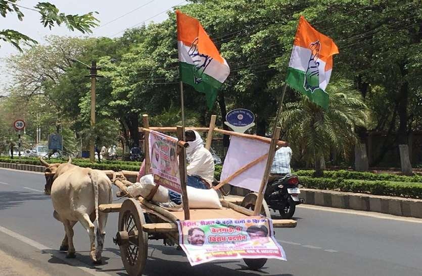 LIVE: बैलगाड़ी यात्रा निकालकर कांग्रेस ने किया पेट्रोल-डीजल के बढ़ते दामों का विरोध - Video Also
