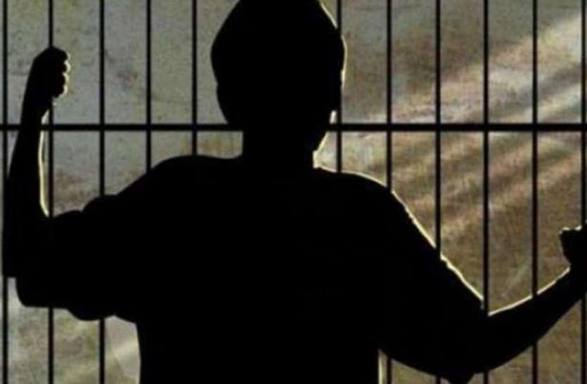 गनोड़ा हत्याकांड के सात आरोपियों को आजीवन कारावास