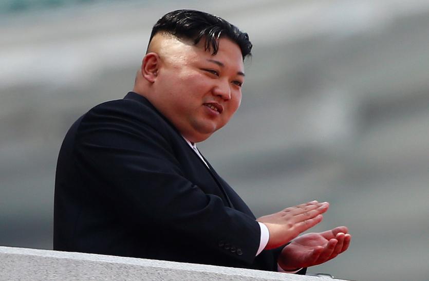 नोबेल विजेता उठाएगा नॉर्थ कोरिया के शासक किम जोंग के होटल का खर्च
