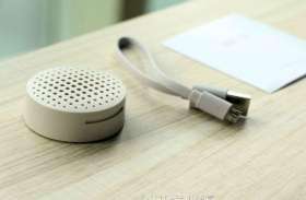 स्मार्टफोन मार्केट में धाक जमाने के बाद अब मच्छर मारेगी Xiaomi, देखें तस्वीरें