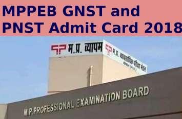 MPPEB GNST and PNST Admit Card 2018 हुए जारी, यहां से करें डाउनलोड