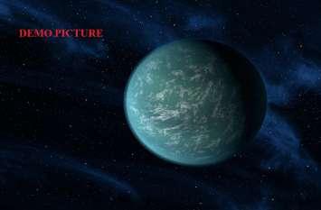 पृथ्वी, मंगल के अलावा इस नए ग्रह पर भी संभव होगा जीवन! वैज्ञानिकों ने किया चौंकाने वाला खुलासा