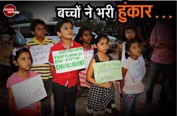 राजस्थान में बच्चों ने भरी हुंकार, पॉलिथीन मुक्त करेंगे पूरा गांव