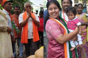 जयनगर विधानसभा: भाजपा-कांग्रेस के बीच सीधी टक्कर