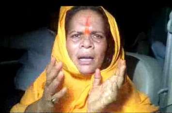 राहुल गांधी के बारे में ये क्या कह गईं साध्वी प्राची, देखें वीडियो