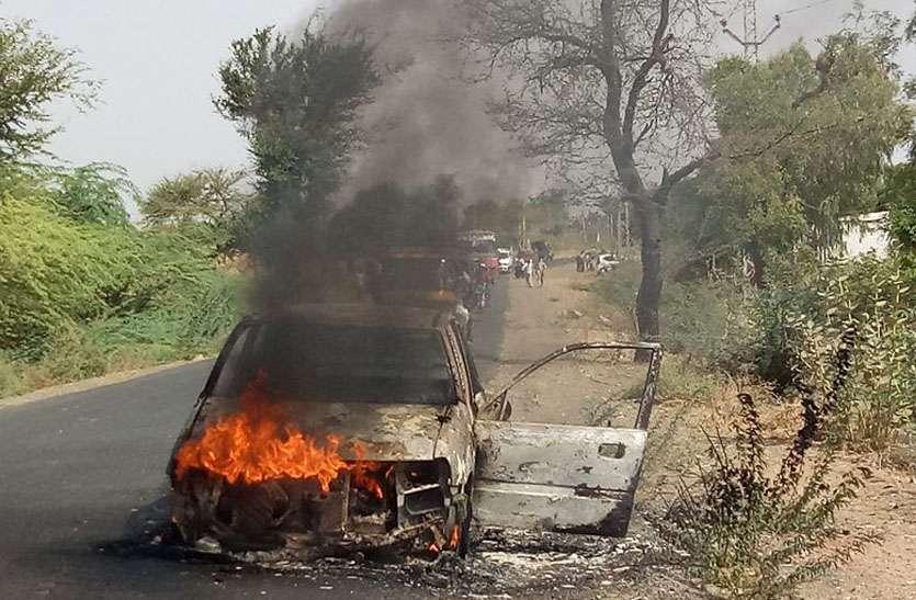 चलती कार में उठी आग की लपटें