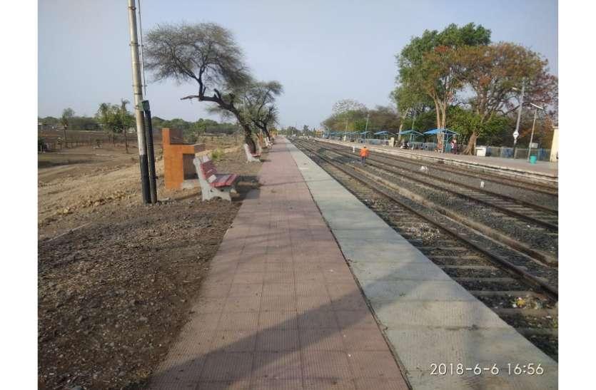 विद्युतीकरण और रामगंज मंडी लाइन आने से बी-क्लास हो जाएगा ब्यावरा स्टेशन