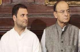 अरुण जेटली ने राहुल गांधी के ज्ञान पर उठाया सवाल, कहा- वो जानते कितना हैं?