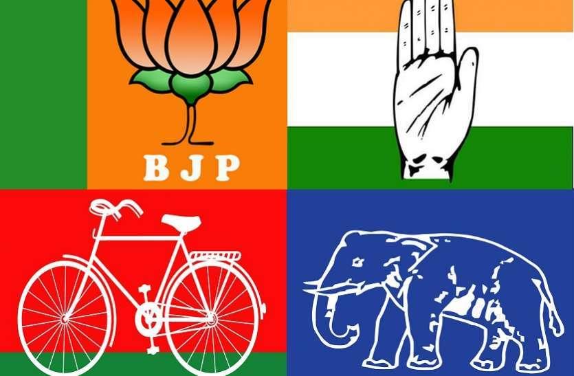 भाजपा सांसद के चार साल के रिपोर्ट कार्ड पर हमलावर कांग्रेस और सपा