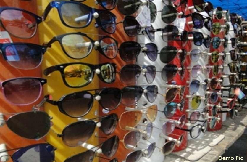 काले चश्मों का कहर : कहीं धूप से ज्यादा काले चश्में न पड़ जाएं आपकी आंखों पर भारी