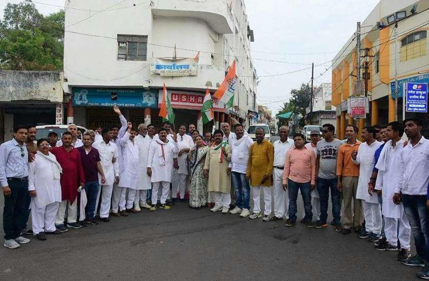 video : राहुल गांधी की सभा के लिए किए थे भीड़ जुटाने के दावे, नहीं पहुंचे ज्यादा कांग्रेसी