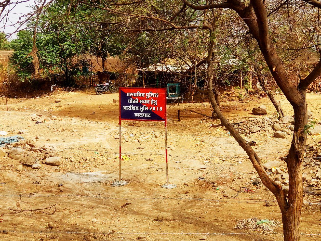 नई पुलिस चौकी के लिए जमीन स्वीकृत, निर्माण नहीं हुआ शुरू