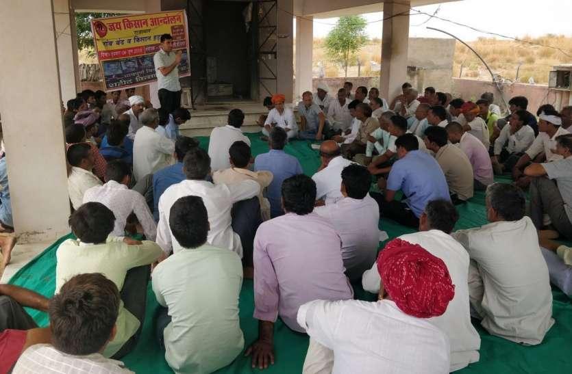 सहकारी बैंक कर्मचारी हड़ताल पर, 31 जुलाई तक किसान जमा करें समृद्धि योजना की राशि