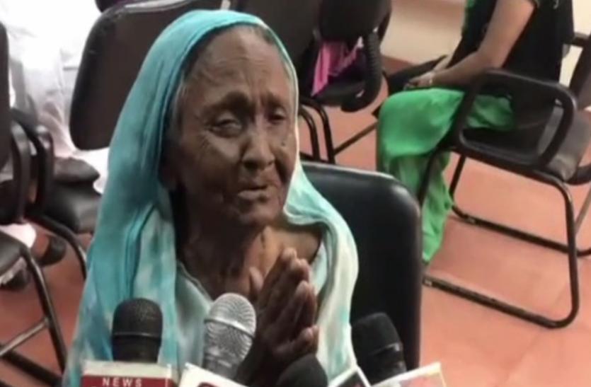 बेटों ने बूढ़ी मां की बेरहमी से की पिटाई, फिर काट दी जबान, न्याय के लिए थाने पहुंची तो पुलिस ने भी दुत्कार कर भगाया