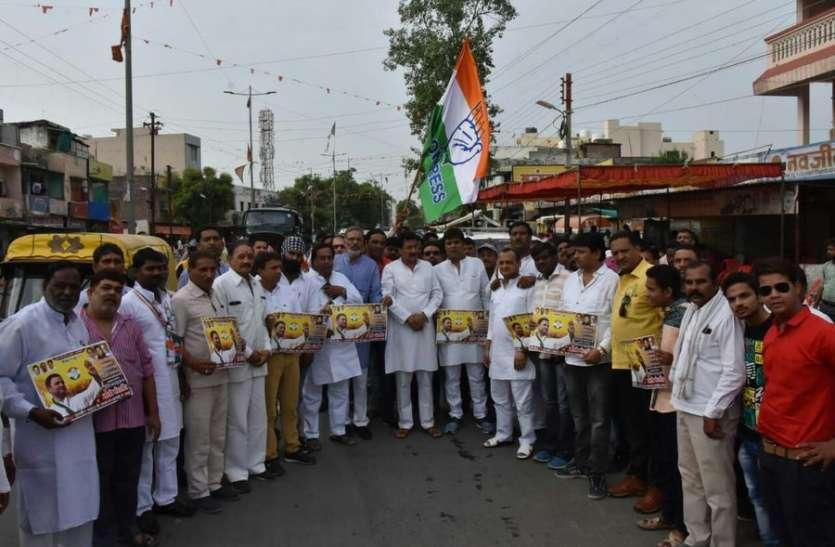 मंदसौर में राहुल गांधी की सभा आज...इंदौर से कांग्रेसी रवाना