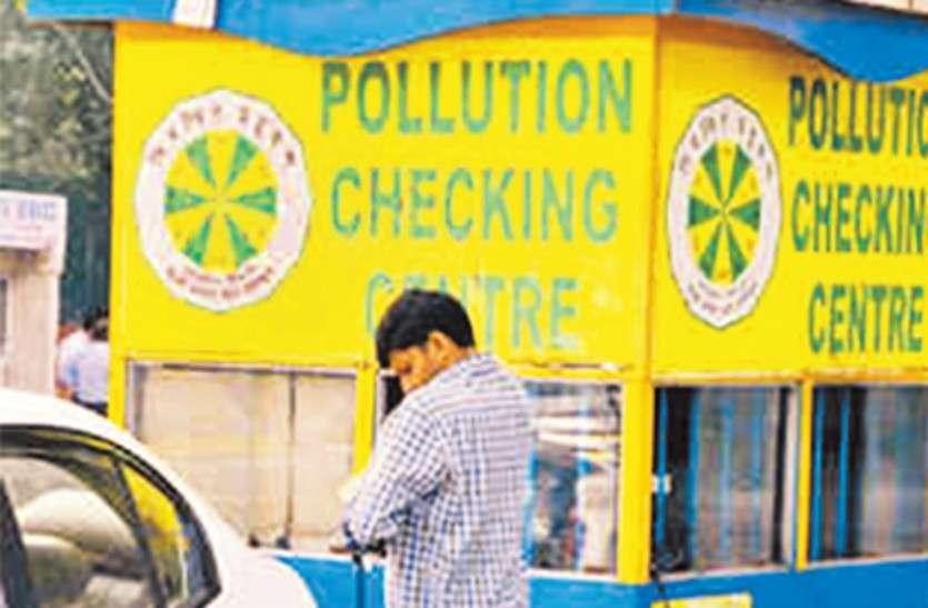 प्रदूषण नियंत्रण प्रमाण पत्र के लिए अंतिम तिथि 15 जून, आठ लाख वाहन आएंगे जुर्माने की जद में