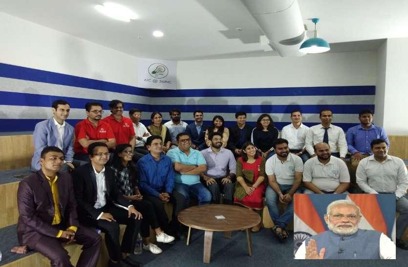 PM मोदी ने CG के स्टार्ट अप उद्यमियों से की बात, हैंडीक्रॉफ्ट को आगे बढ़ाने दिया ये सक्सेस मंत्र