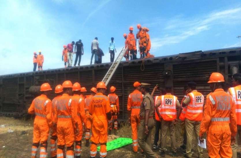 दक्षिण रेलवे के अधिकारियों ने किया कृत्रिम सुरक्षा अभ्यास