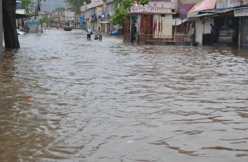 अलवर में बारिश के बाद खुली प्रशासन की पोल, शहर में हुई कुल इतनी बारिश