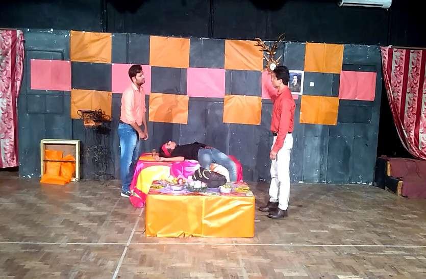 नाटकों के माध्यम से क्या संदेश दे रहे हैं जयपुर के रंगकर्मी