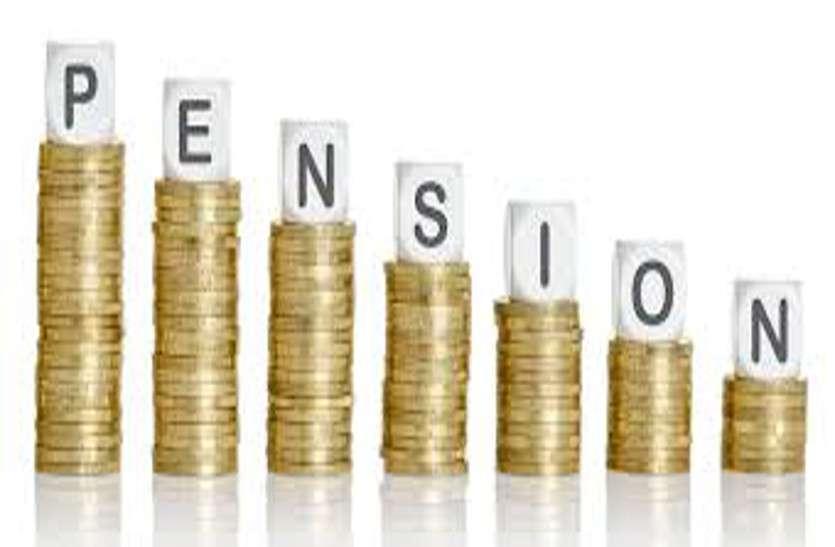 सेवानिवृत्त कर्मचारियों को राज्य सरकार का तोहफा