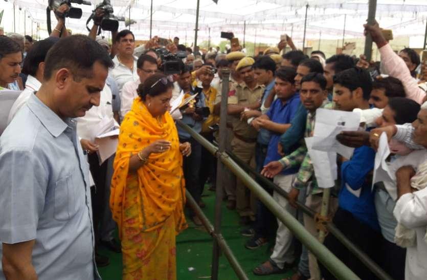 मुख्यमंत्री वसुंधरा राजे पहुंची गंगापुर, कार्यकर्ताओं ने किया जोरदार स्वागत