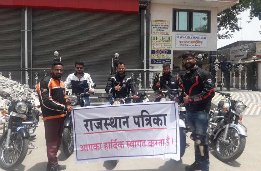 बाइक से पांच हजार किलोमीटर की यात्रा कर देंगे फिट इंडिया का संदेश