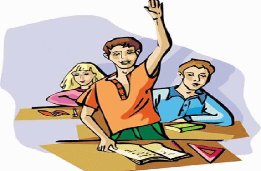 शिक्षा का अधिकार अधिनियम 8 जून से शुरू होगी प्रक्रिया