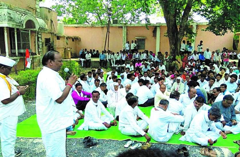 किसानों की मौत को लेकर कांग्रेस ने निकाली रैली
